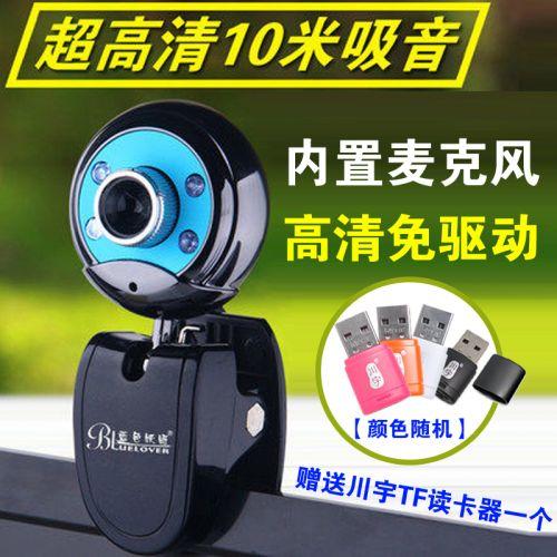 Webcam 2447874