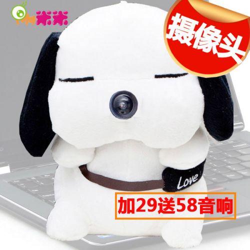 Webcam 2447880