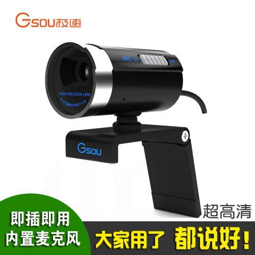 Webcam 2447884