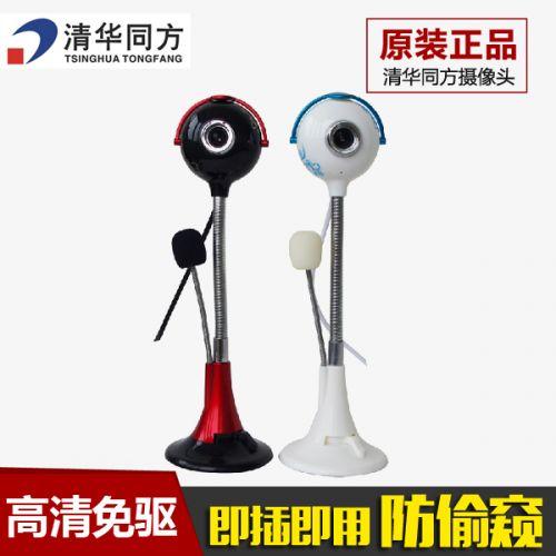 Webcam 2447889