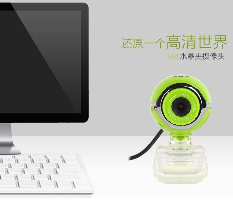 Webcam 2448441