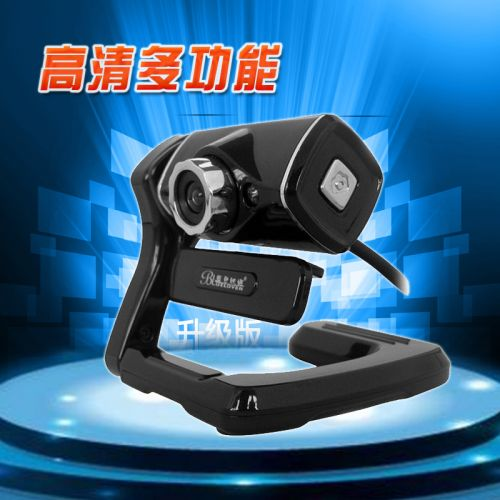 Webcam 2449170