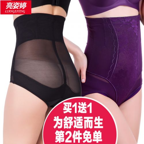 body amincissant sexy en nylon - Ref 671395