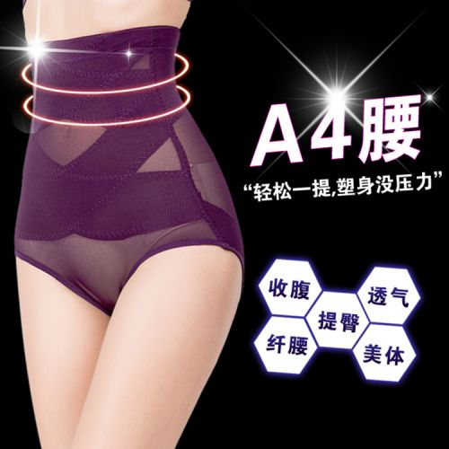 body amincissant simple en nylon - Ref 671404