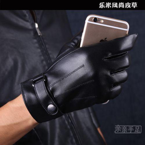 gants cuir tactiles 3838