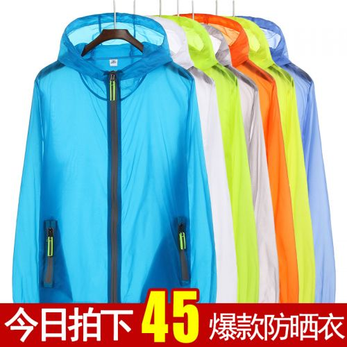 impermeable sport 488568