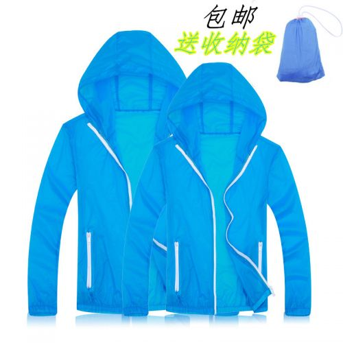 imperméable sport neutre - Ref 488585