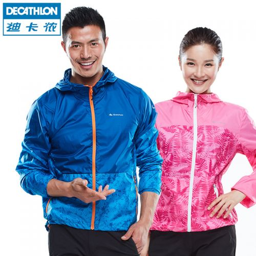 imperméable sport neutre DECATHLON en polyester - Ref 488611