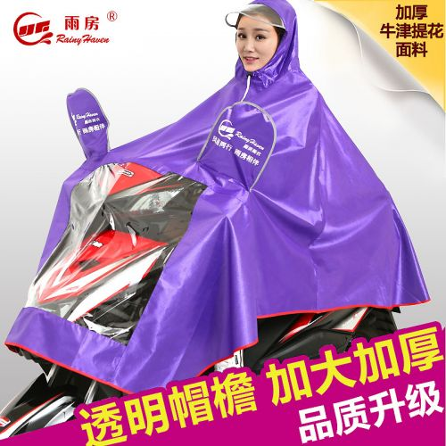 impermeable sport 492806